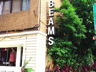 今年台北にオープンしたビームスとユナイテッドアローズへ行ってみた