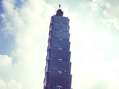 台湾が大好きブログ始めました。