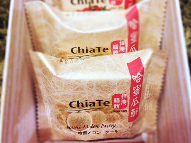 佳徳糕餅(ChiaTe)のメロンケーキ