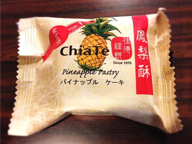 台湾人から絶大な支持を得るパイナップルケーキ