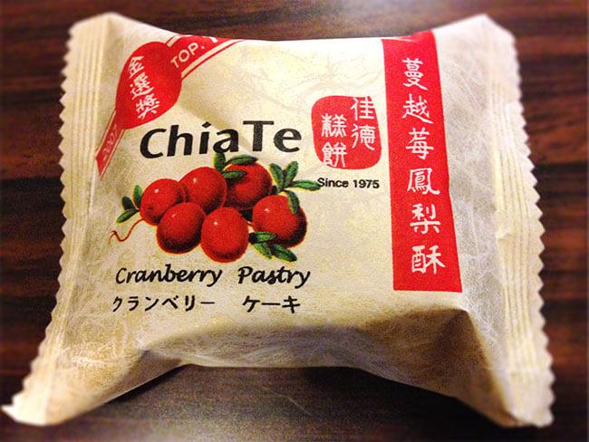 佳徳糕餅(ChiaTe) の人気商品・クランベリーケーキ