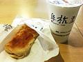 超人気の台北朝ごはん、阜杭豆漿の薄餅夾蛋