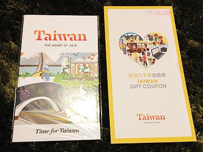 台湾観光協会の悠遊カード