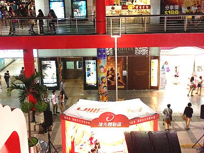 クリスピークリームドーナツ台湾1号店