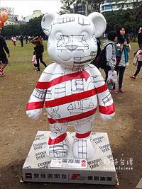 台湾・台中に身長173cmのテディベア100体が登場!