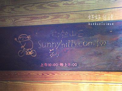 パイナップルケーキ「微熱山丘」日本1号店の価格にビックリ!!