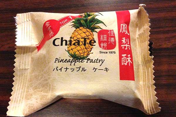 台湾人から絶大な支持を得るパイナップルケーキ「佳徳糕餅」