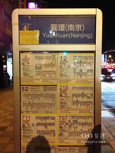 寧夏観光夜市で屋台グルメ三昧と台湾の路線バス初体験!