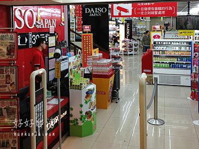 100円SHOPのダイソー、台湾では39元SHOP!と路地裏の惣菜屋さん