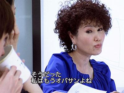台湾ドラマ:我可能不會愛你(イタズラな恋愛白書) 第1話、オバサンは中国語
