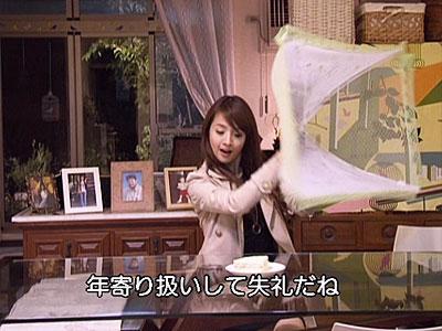 台湾ドラマ:我可能不會愛你(イタズラな恋愛白書) 第1話