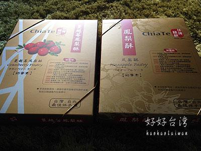 台湾のお土産とTaipeiWalker