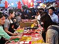 年末の台湾、大賑わいの迪化街