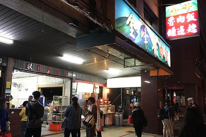 台湾人も足繁く通う人気店