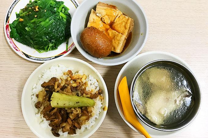 台湾旅行中にぜひ食べたいお店の一つ