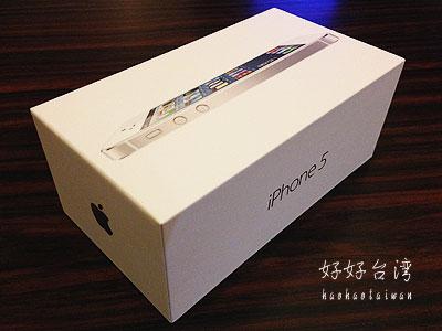 今回台湾用に購入したSIMフリーiPhone