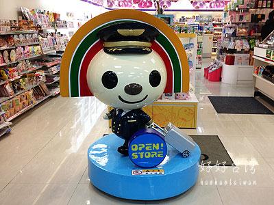 ハローキティジェットで台湾へ 台湾旅行20140213