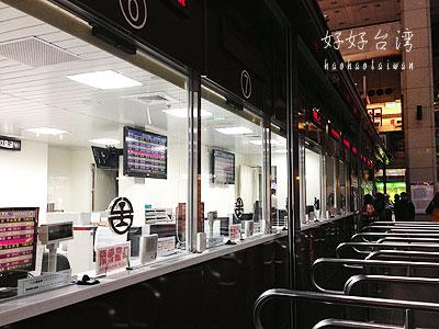 台湾鉄道で十分へ、平渓天燈節へ行くの巻