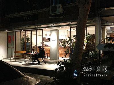 Fujin Tree 353 cafeが富錦街にオープンしていた