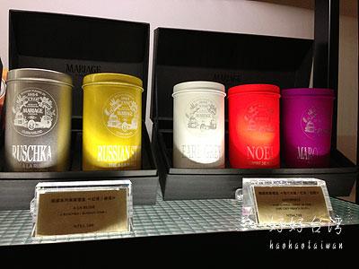 agnès b café L.P.G. (アニエス・ベー カフェ) 大安店