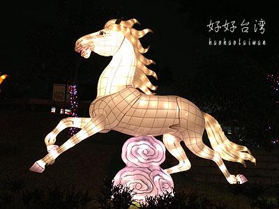 台北ランタンフェスティバル2014に行ってみた!