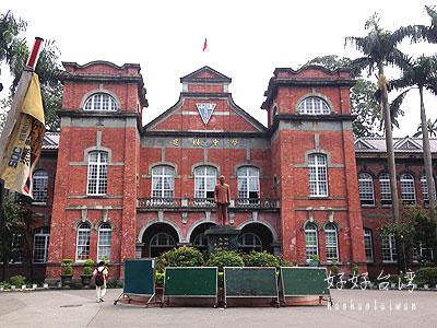 台湾の最難関高校「建国高級中学」へ