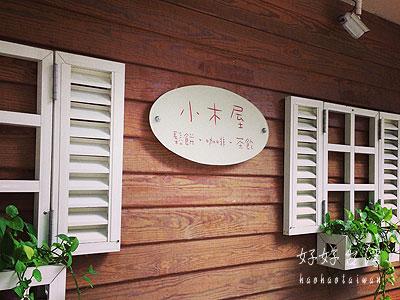 国立台湾大学を訪ねて (1)