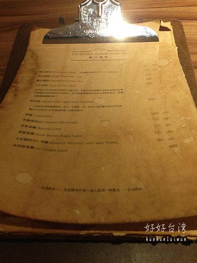 大人気のFujin Tree 353 cafe (台北・富錦街)