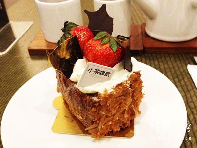 小茶栽堂 Zenique Le Salon 永康店で一人お茶してみた。
