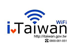 無料Wi-Fiサービス iTaiwan(愛台湾)に登録してみた!