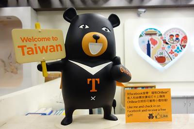 台湾観光局のオーション(喔熊)がお出迎え
