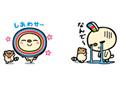 台湾のOPENちゃんクリエイターズスタンプ2種類!