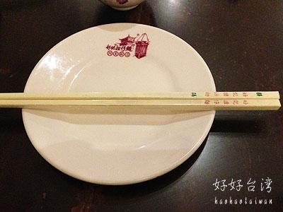 好記担仔麺で飲んだ超濃厚スイカジュース !!