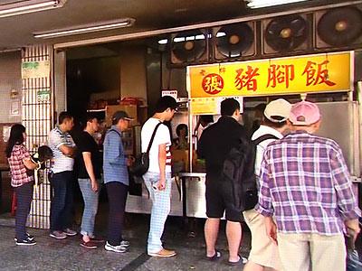 あまりにも美味しそうな老牌張猪脚飯と台湾の人からの嬉しいコメント