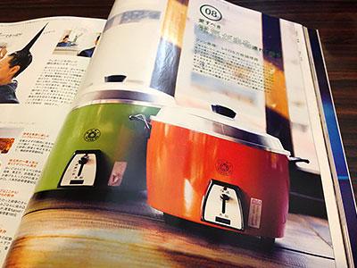 台湾特集のCREAとオズマガジン、記事が被りすぎじゃ・・!?