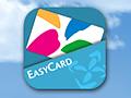 """悠遊カード(EasyCard)の残高・使用履歴を確認できるアプリ""""Easy Wallet"""""""