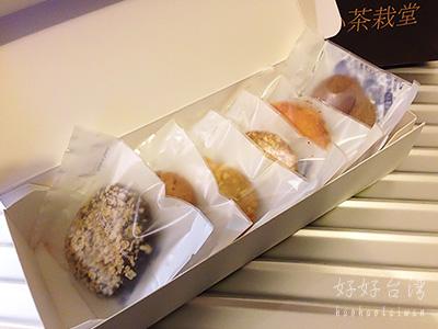 オシャレな台湾茶・小茶栽堂大安旗艦店と、Wednesday Cafeが閉店