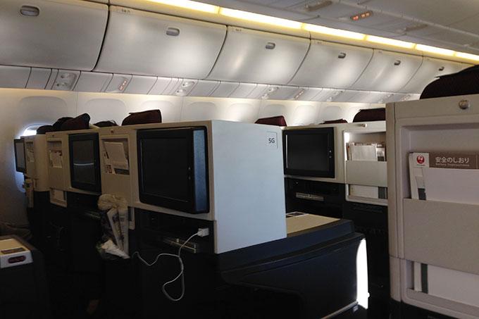 席に座っていると他の乗客の顔は見れません