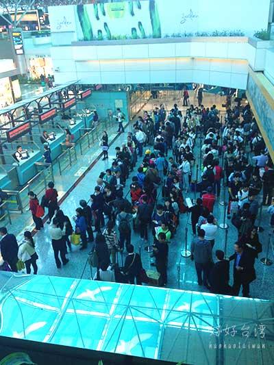 常客証の申請で台湾の出入国審査がスピーディーにできるなんて! (スピーディーイミグレーション)