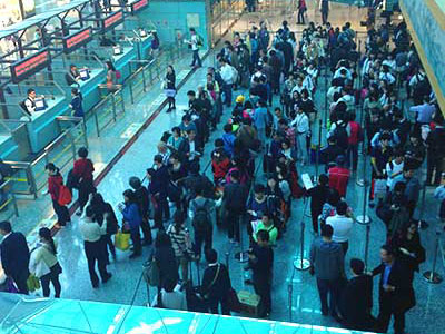 常客証の申請で台湾の出入国審査がスピーディーにできるなんて!