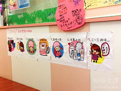 台湾で美容レーザー初体験 - 蜜糖VIP(104美容クリニック)
