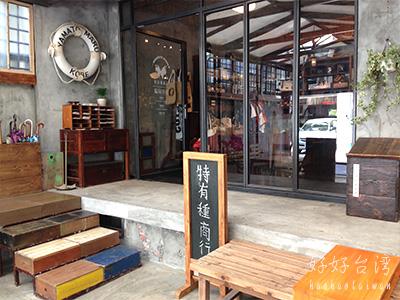 台湾映画KANOのカフェ 特有種商行 咖啡廳