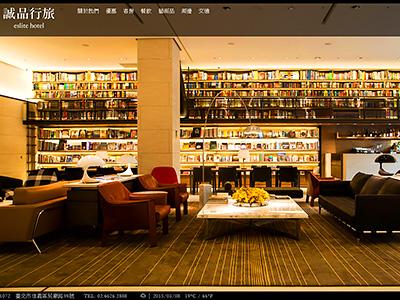 誠品書店にいるようなホテル「誠品行旅 eslite hotel」が遂にオープン!