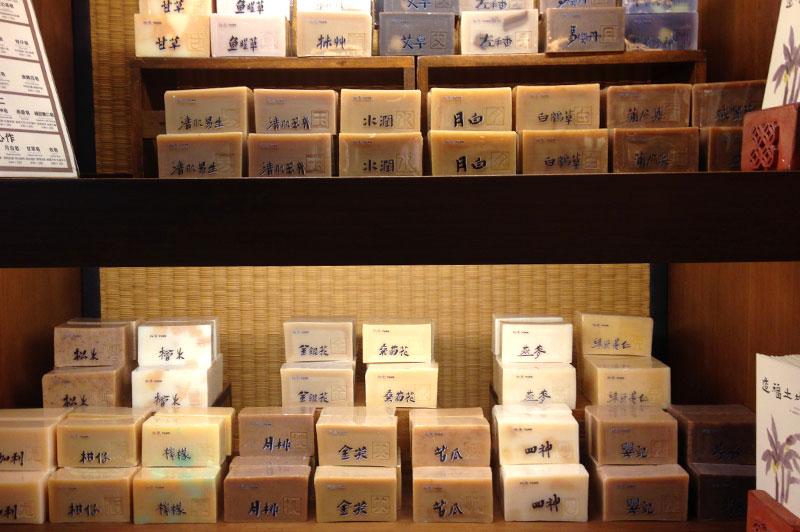 台湾土産にもおすすめ、無農薬天然ハーブの阿原石鹸(ユアンソープ)