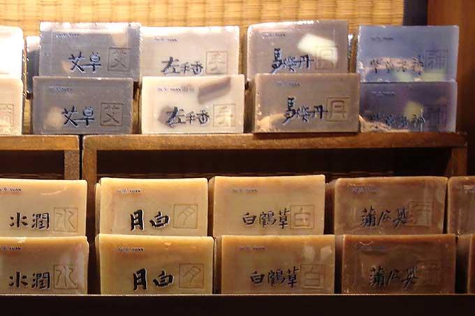 台湾土産にもおすすめ、無農薬天然ハーブの阿原石鹸(ユアンソープ