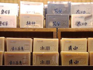 台湾土産にも最適、無農薬天然ハーブの阿原(YUAN)の石鹸