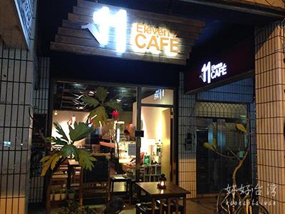 鄰居家 NEXT DOOR CAFE 松菸店