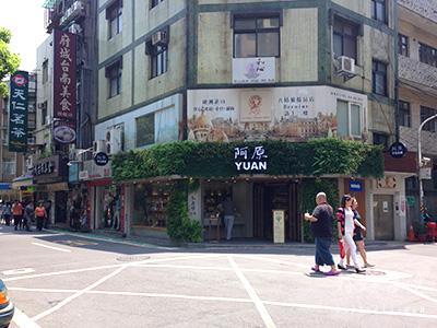 東門の江浙點心でエビワンタン麺