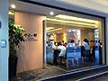 松江南京で豪華版やよい軒を発見!そしてIKEA台北