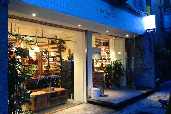 富錦街におしゃれインテリアショップFujin Tree 352 HOMEがオープンしていた!